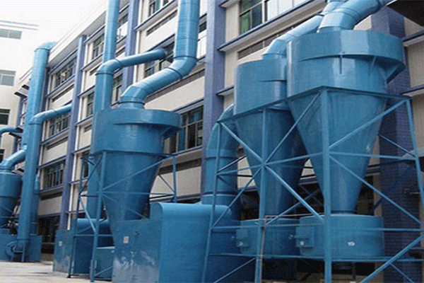 cyclone for boiler